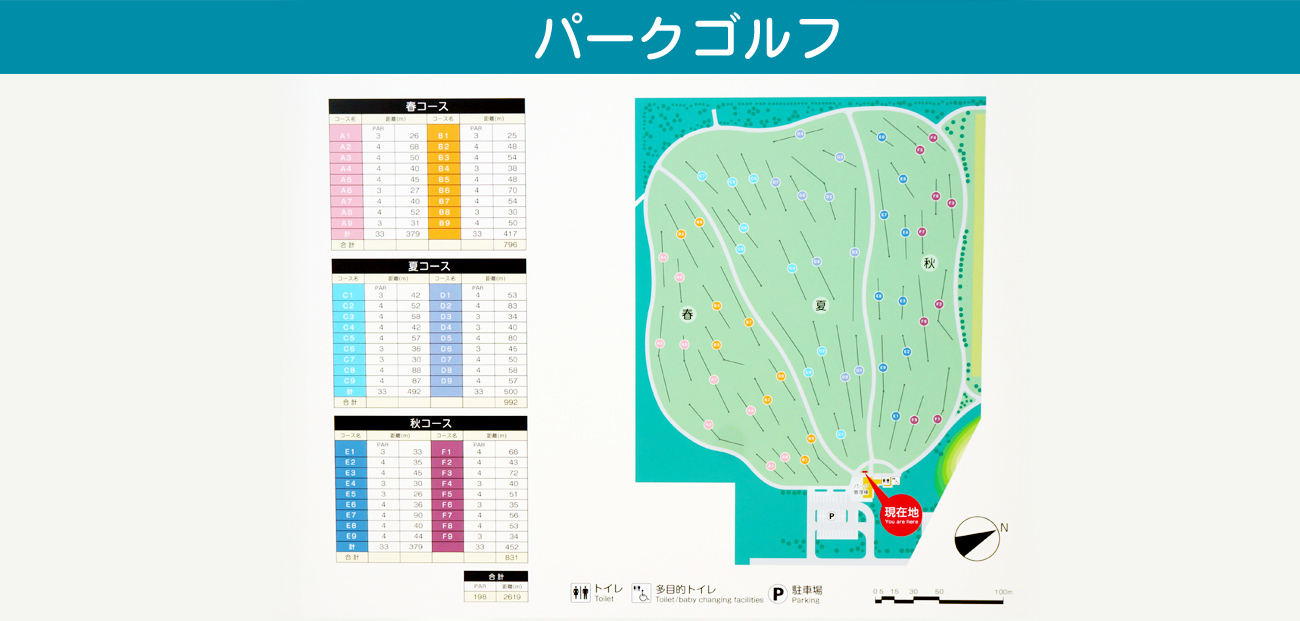 golf-corse