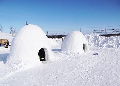 snowland03